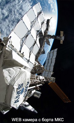 To learn more NASA WEB camera with ISS