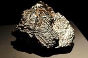 Найден почти органический метеорит