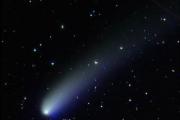 К Земле несется неизвестная комета. Встреча через 5 лет