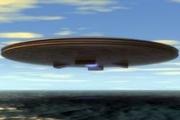 Вашкская находка: обломки НЛО