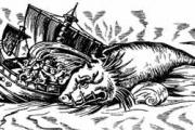 Неизвестные морские чудовища