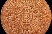 Тайны майя будут раскрыты мексиканским правительством в 2012 году