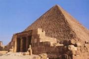 Интригующий эффект пирамид