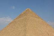 В 2012 году археологи распечатают тайные врата
