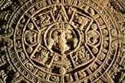 Мир Пятого Солнца и древние пророчества о конце света