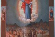 Откровение Богородицы