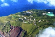 Аогашима - самый необычный остров Японии