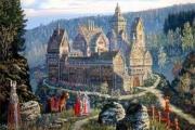 Веды древних славян