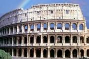 Римские чудища из Колизея