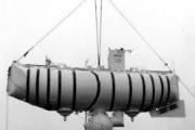 Гонки вооружения в глубинах океанов