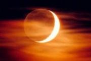 Луна хоть и не магнит, но примагничивает...