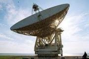 Прием радиосигнала из альтернативной реальности