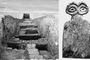 Древнейший город на планете?