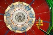 Найден новый бозон - но вот хиггсовский ли?
