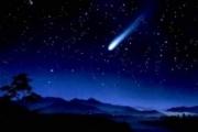 Защита Земли от кометной опасности