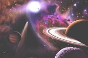 Строение Вселенной и происхождение небесных тел