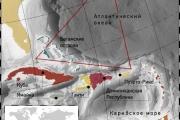 История бермудсккого треугольника