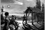 Тунгусский метеорит - мутанты