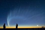 Крупные кометы, ударив в Солнце, могут вызвать глобальный электромагнитный Армагеддон
