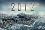 Что будет 21 декабря 2012 года в 10 утра: Конец Света