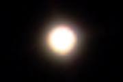 Ещё одна Земля, и всего в 12 световых годах?