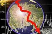 Конец света 2012 – из 14 версий,что будет?