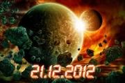 21:12:12 Весна в декабре: рождение Нового Солнца