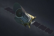 Россия берет на себя инициативу в области ультрафиолетовой астрономии