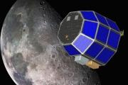 Космические запуски на 2013 год