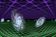 Темная энергия реальна, говорят астрономы