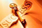 Веды:Десять секретов успеха. Запас благочестия