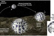 Исследовательские космические аппараты следующего поколения будут похожи на средневековое оружие