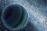 Девятая планета спасла Землю