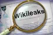 Wikileaks: Идет тайная война с НЛО в Антарктиде