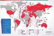 В создании международной шпионской сети подозревают россиян
