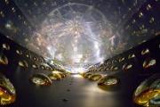 Физики раскрыли главную тайну Вселенной