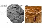 Курьозити обнаружил залежи кальция на Марсе