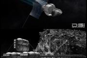 Ещё одна компания покушается на астероиды