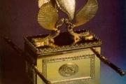 Артефакт вынесло из Израиля древнее племя Лемба