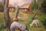 На Вас внимательно смотрит Ваш Домовый
